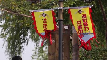 ドラゴンボート世界大会、浙江省杭州で決勝戦
