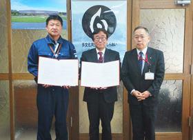 協定を締結した(左から)戸田町長、蛯子局長、橋本統括局長