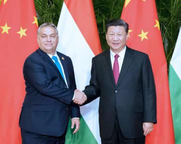 習近平主席、ハンガリー首相と会見 中国市場のさらなる開拓を歓迎