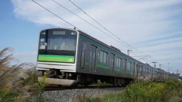 205系電車 普通列車 あおば通行 仙石線 陸前小野 野蒜 こばやし 弁当 駅弁