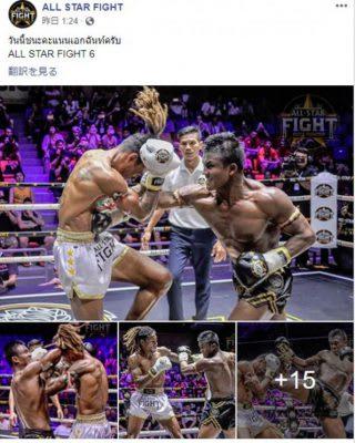 「ALL STAR FIGHT」のFacebookにアップされているブアカーオの試合写真