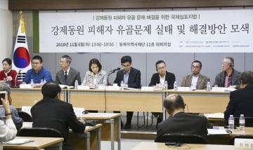 6日、ソウルで開かれた、朝鮮半島出身の徴用工らの遺骨返還問題をテーマにしたシンポジウム(共同)