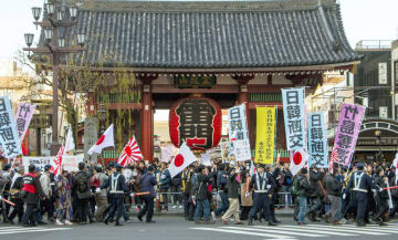 東京都内でのヘイトデモの様子