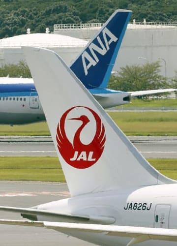 ANA, JAL planes