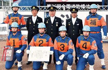第5分団のメンバー