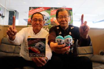 【「こにゅうどうくんを日本一に!」と呼び掛ける廣田代表(右)と上田社長=四日市市内で】