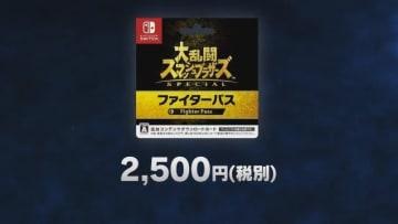 『スマブラSP』DLCの内訳は既に確定済み―ディレクターの桜井政博氏が明かす
