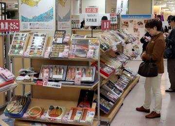 お歳暮商戦が始まった藤崎のギフトセンター