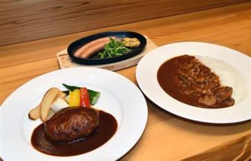 「レストランそら」が11月から販売しているメニュー。左から時計回りにハンバーグ単品、ドイツソーセージ、ビーフハヤシライス