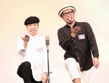 「M-1グランプリ2018」の準々決勝に登場したお笑いコンビ「漫画家」の森田まさのりさん(左)と長田悠幸さん