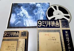 戦前の龍野町で制作され、約80年の時を経て上映される「錦旗の下へ」などのフィルム