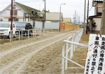 水沢競馬場の厩舎(きゅうしゃ)。所属する競走馬から相次いで禁止薬物が検出された=岩手県奥州市