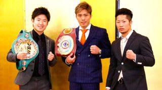 トリプルタイトルマッチに臨む(左から)拳四朗、伊藤雅雪、井上拓真