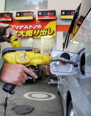 東京都内のガソリンスタンド