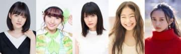 映画「映画としまえん」に出演する(左から)小島藤子さん、浅川梨奈さん、松田るかさん、さいとうなりさん、小宮有紗さん