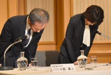 謝罪する東京医大の林学長(右)(2018年11月7日、東京都新宿区)