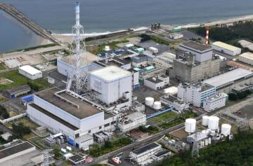 Tokai plant