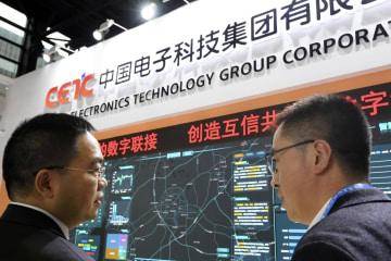 開幕した世界インターネット大会で、AIやビッグデータを利用した都市管理システムについて説明を受ける来場者(左)=7日、中国浙江省烏鎮(共同)