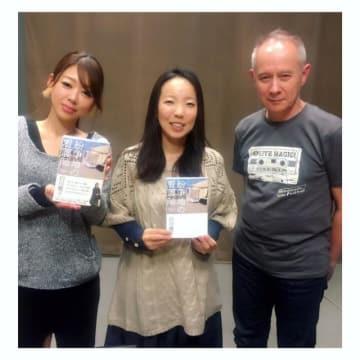 写真右からピーター・バラカン、白川優子さん、柴田幸子