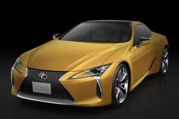 """LEXUS、LC特別仕様車""""Luster Yellow""""を期間限定販売"""