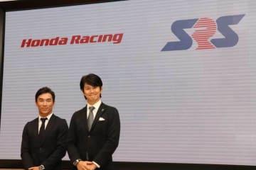 佐藤琢磨氏、レーシングドライバー育成機関「SRS-K」「SRS-F」のPrincipalに就任