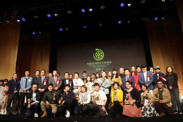第1回鳴鳳堂国際青年映像祭、福岡で開催