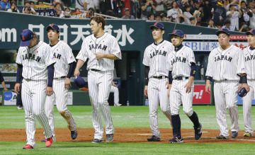 Baseball: Japan Taiwan