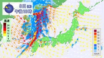 8日午後10時の雨と風の予想。