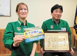 詐欺被害を防ぐのに活用した封筒を手にする小林優さん(左)と、署長感謝状を持つ藤本勉さん=小野署