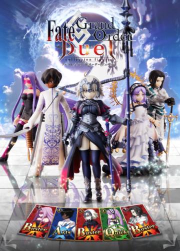 『FGO Duel』シリーズ第3弾発売&新ルール「トリガー」発表―あの聖女(邪)がついにボードゲームへ!