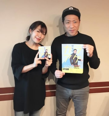 はなわさん(右)と、番組パーソナリティの坂本美雨(左)