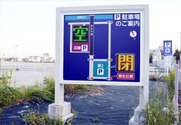 平日の閉鎖が1年以上続くイオンモール徳島の第2駐車場=徳島市の徳島東工業高跡地