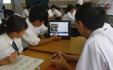 第44回実践研究助成校での校内授業研究会のようす