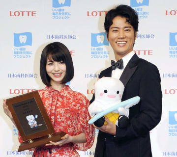 「ベストスマイル・オブ・ザ・イヤー2018」の授賞式に登場した浜辺美波(左)と桐谷健太=8日、東京都内