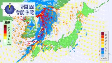 8日午前0時の雨と風の予想。