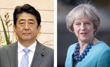 安倍晋三首相、英国のメイ首相(ゲッティ=共同)
