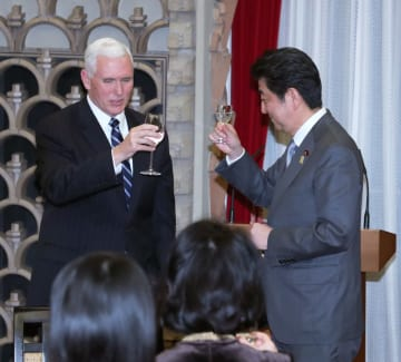 Pence in Japan