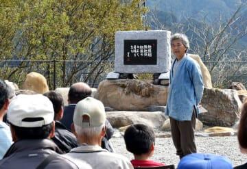 完成した文学碑を前に詩に込められた武者小路実篤の思いを説明する松田さん