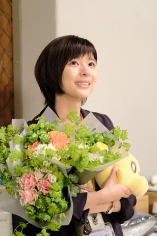 連続ドラマ「チャンネルはそのまま!」のクランクアップで涙を見せた芳根京子さん