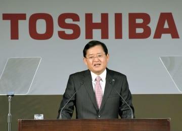 Toshiba Presidnet Kurumatani