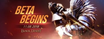 Xbox One版『Black Desert(黒い砂漠)』BETAクライアントの配信が海外向けに開始!