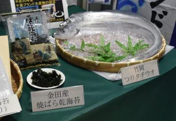 千葉ブランド水産物に新たに認定された「竹岡つりタチウオ」(右)と「金田産焼ばら乾海苔」=8日、県庁