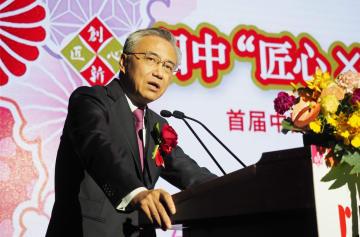 日本企業、国別で最大規模 輸入博出展で中国市場狙う