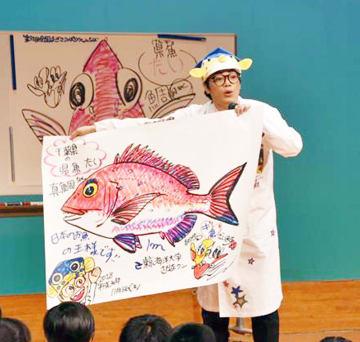 児童へ特別授業を行うさかなクン=8日、千葉市中央区の市文化センター