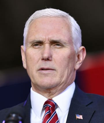 Pence on U.S. policy toward N. Korea