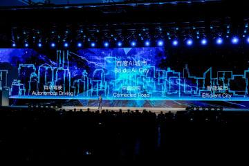 世界インターネット最先端の成果を発表 浙江省烏鎮
