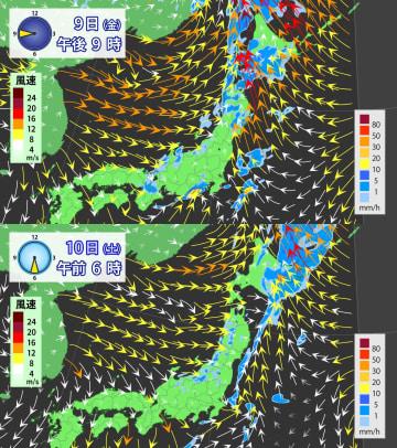 9日午後9時と、10日午前6時の雨と風の予想
