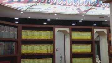 大学がセンター開設、敦煌の文献資料電子化 甘粛省