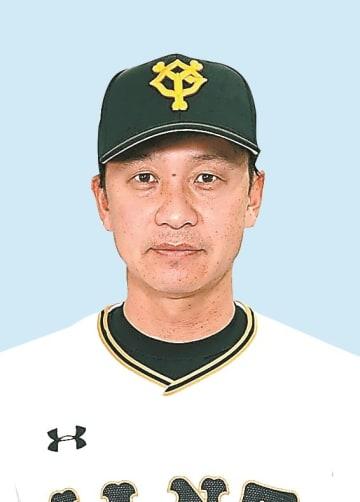 二岡智宏氏