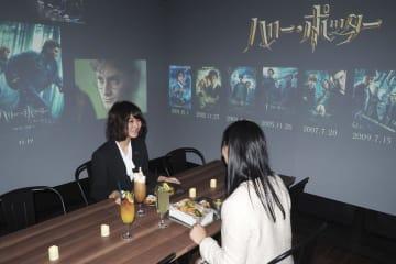 魔法ワールドカフェにある人気映画シリーズ「ハリー・ポッター」などの映像を楽しめるコーナー=9日、東京・新宿